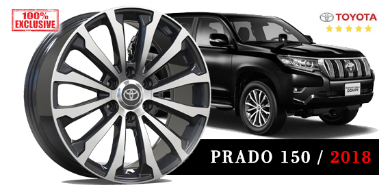 Оригинальный дизайн диска PRADO 2018